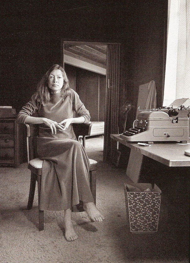 "joan didion why i write essay In the joan didion essay ""why i write,"" she describes the way she writes by using some images in her mind didion begins her writing with a few thoughts and images."